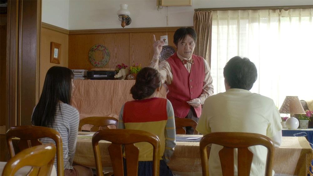 【画像】映画『ゆらり』渡辺いっけい マジック