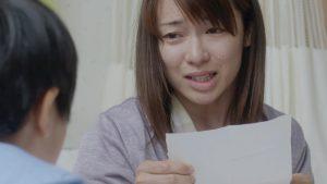 【画像】映画『ゆらり』内山理名