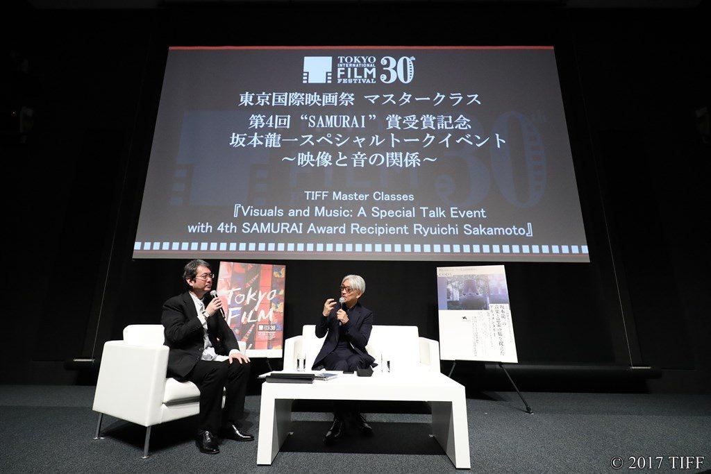 【写真】第30回東京国際映画祭 TIFFマスタークラス 第4回 SAMURAI(サムライ)賞授賞記念 「坂本龍一スペシャルトークイベント~映像と音の関係~」坂本龍一 & 小沼純一