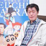 第30回 東京国際映画祭(TIFF) アニメーション特集「映画監督 原恵一の世界」