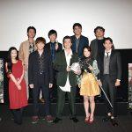 【写真】映画『BRAVE STORMブレイブストーム』公開記念舞台挨拶