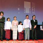 【写真】アジアの未来部門作品賞受賞『僕の帰る場所』藤元明緒監督 & ミャンマー人の出演者、プロデューサー
