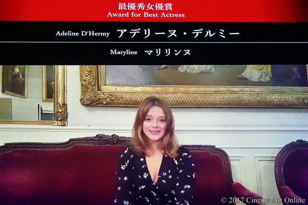 【写真】最優秀女優賞受賞 アデリーヌ・デルミ(コンペティション部⾨『マリリンヌ』)