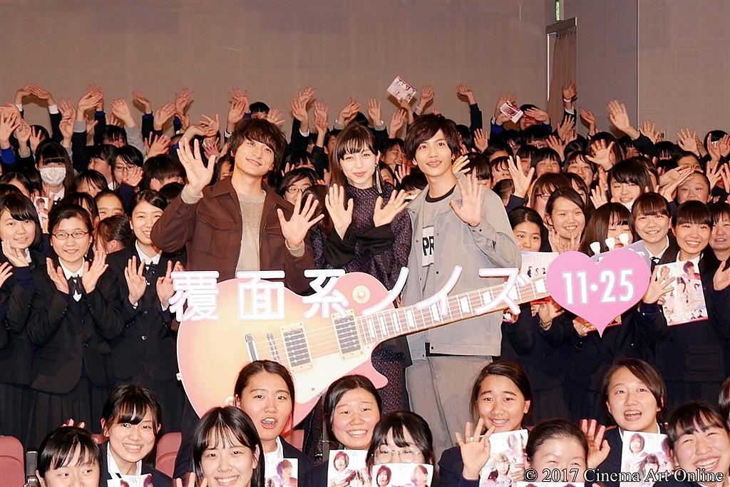 【写真】映画『覆面系ノイズ』公開直前イベント  中条あやみ 志尊淳 小関裕太