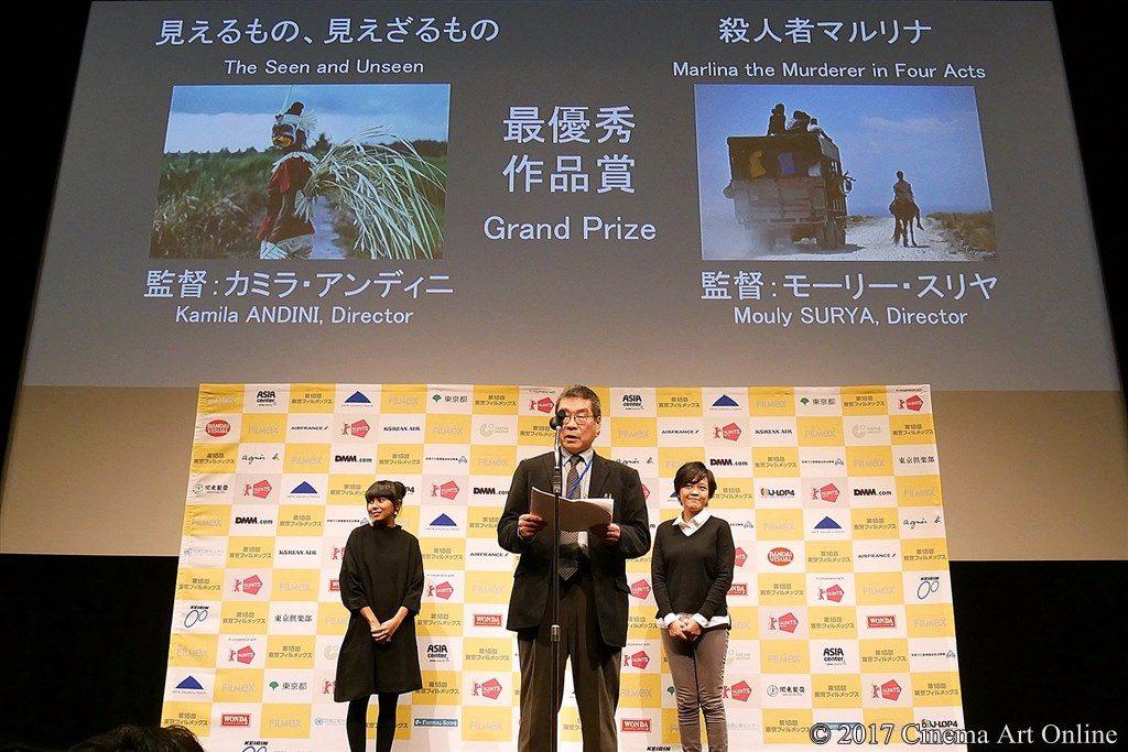 【写真】第18回 東京フィルメックス/TOKYO FILMeX 2017 授賞式 最優秀作品賞