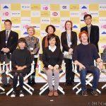 【写真】第18回 東京フィルメックス/TOKYO FILMeX 2017 授賞式 フォトセッション