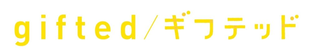 映画『gifted/ギフテッド』(GIFTED)