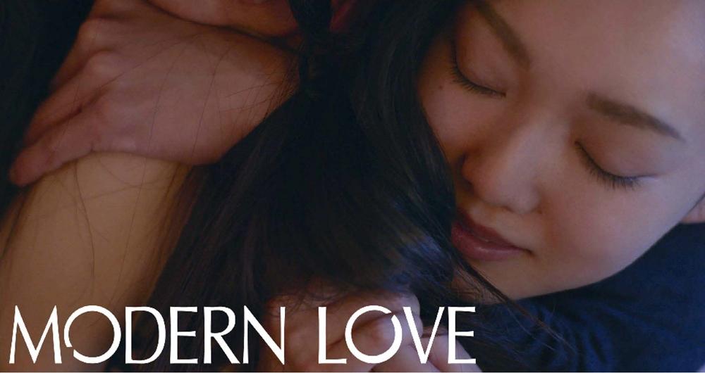 【画像】映画『モダン・ラブ』(MORDEN LOVE) メインカット