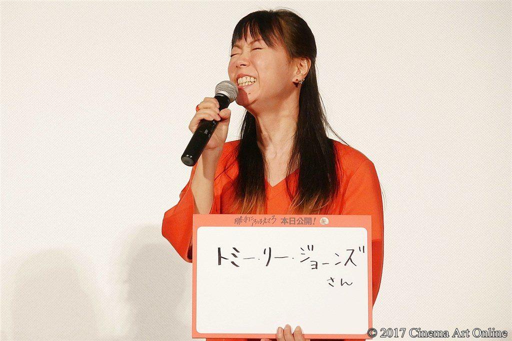 【写真】映画『勝手にふるえてろ』初日舞台挨拶 大九明子監督