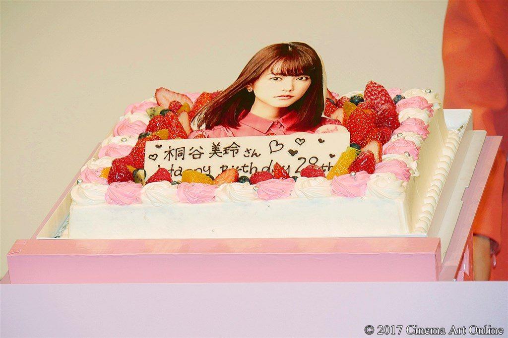 【写真】映画『リベンジgirl』公開直前!! 女性限定スペシャルトークイベント 桐谷美鈴バースデーケーキ
