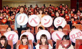 【写真】映画『リベンジgirl』公開直前!! 女性限定スペシャルトークイベント
