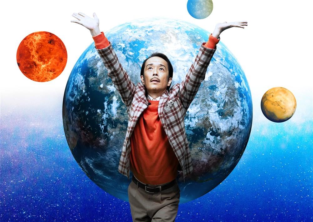 【画像】映画『美しい星』メインカット