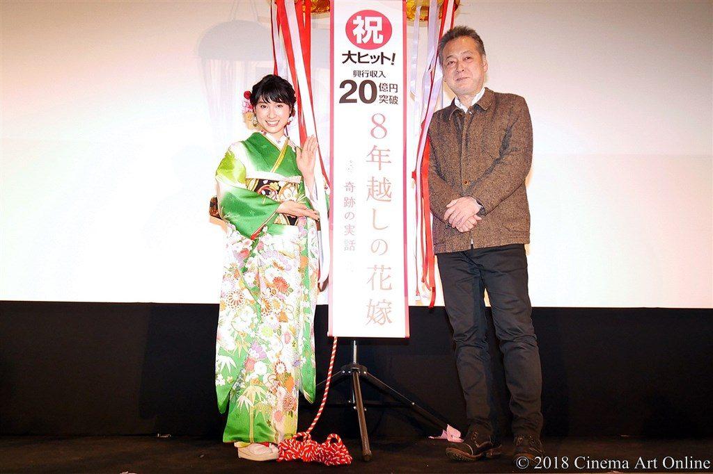 【写真】映画『8年越しの花嫁 奇跡の実話』 大ヒット御礼舞台挨拶