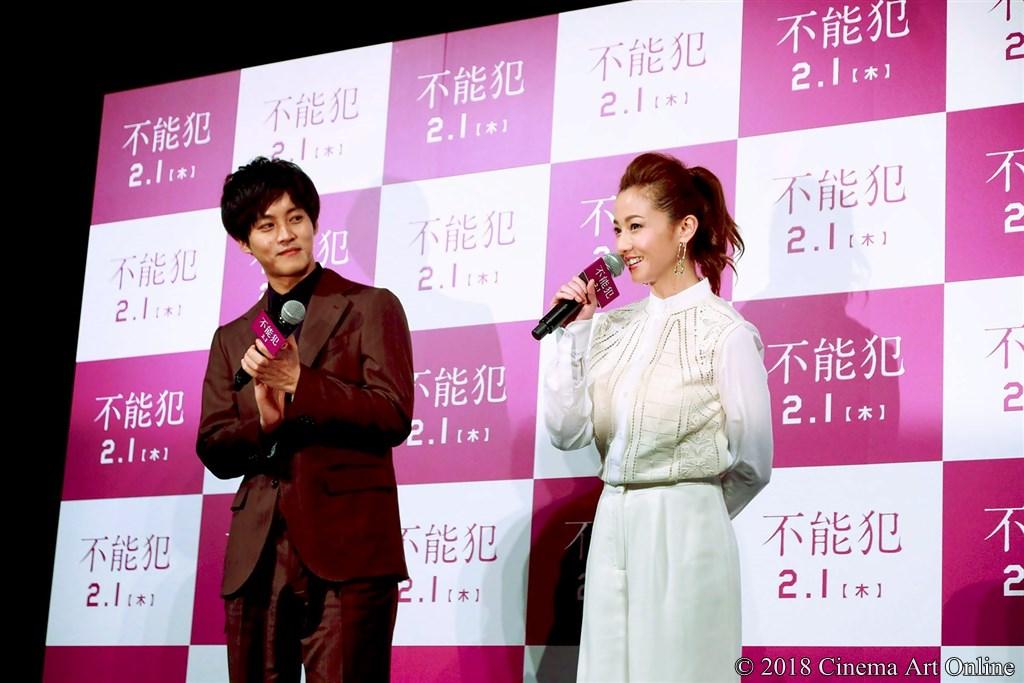 【写真】 映画『不能犯』公開直前イベント 松坂桃李、沢尻エリカ