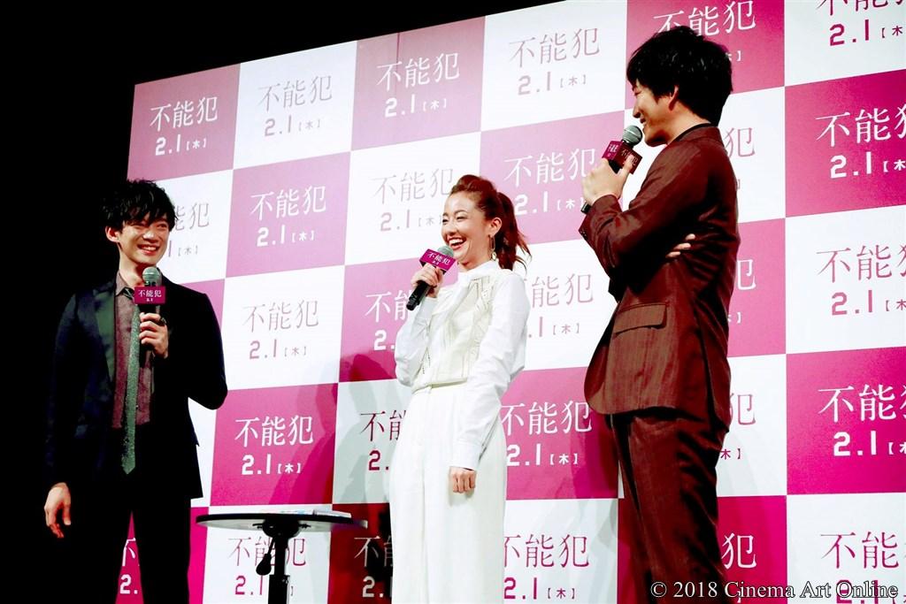 【写真】 映画『不能犯』公開直前イベント 松坂桃李、沢尻エリカ、DaiGo