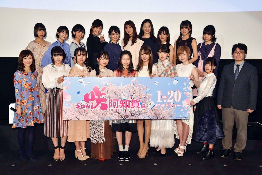 【写真】映画『咲-Saki-阿知賀編 episode of side-A』 完成披露上映会舞台挨拶