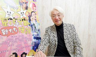 【写真】映画『星くず兄弟の新たな伝説』手塚眞監督