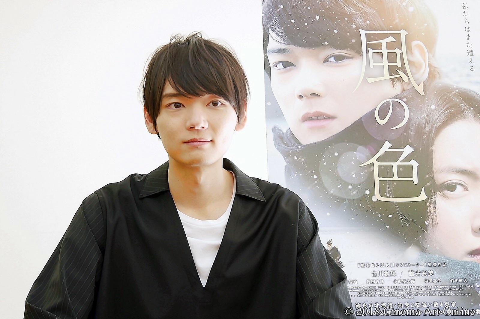 【写真】映画『風の色』主演・古川雄輝