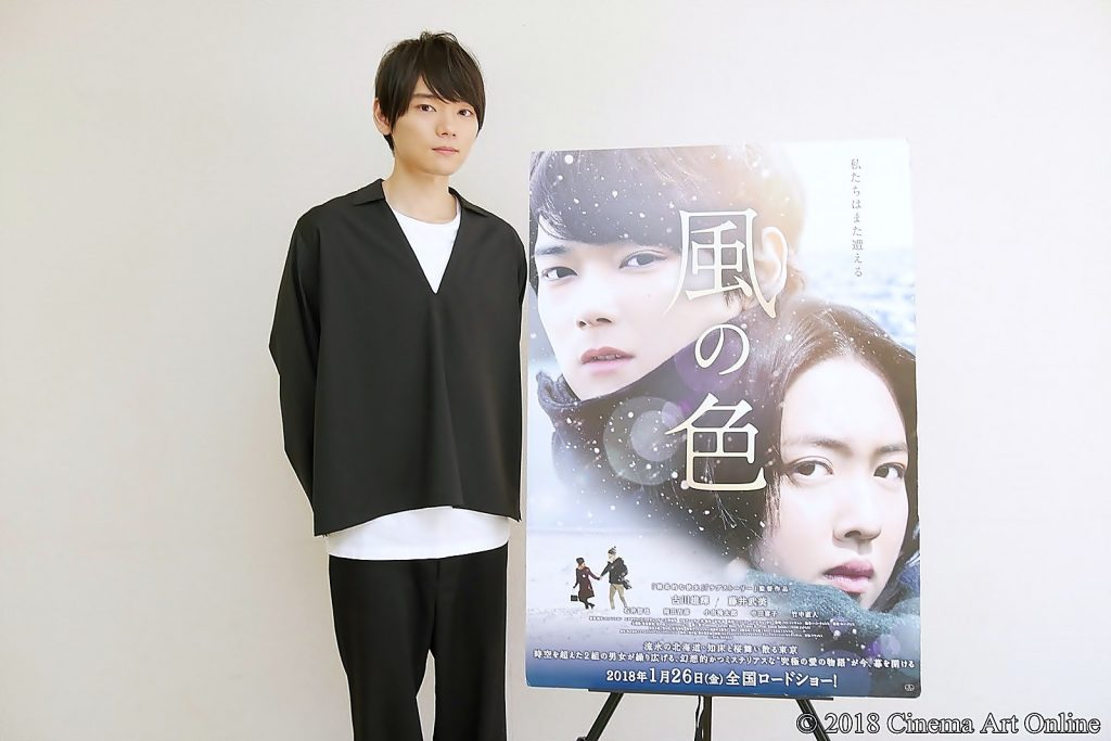 【写真】映画『風の色』主演・古川雄輝インタビュー