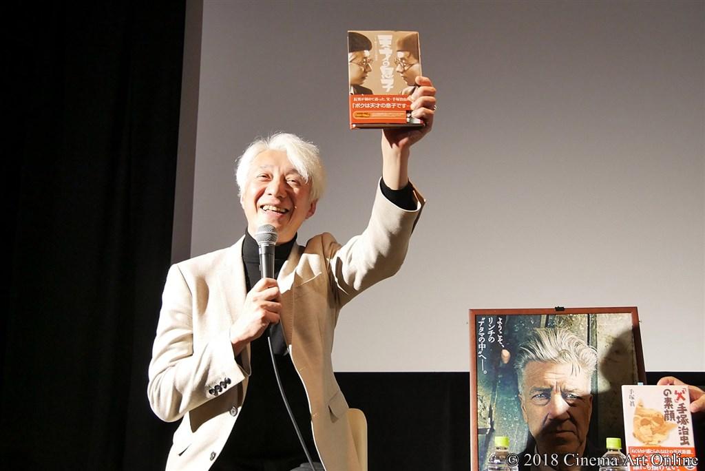 【写真】映画『デヴィッド・リンチ:アートライフ』公開記念イベント 手塚眞