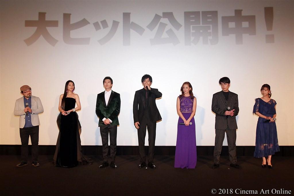 【写真】映画『不能犯』公開初日舞挨拶 「大ヒット公開中!」