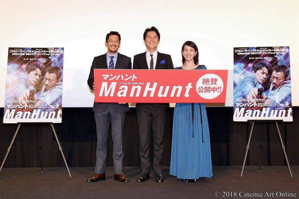 【写真】映画『マンハント』公開記念舞台挨拶 福山雅治、桜庭ななみ、池内博之