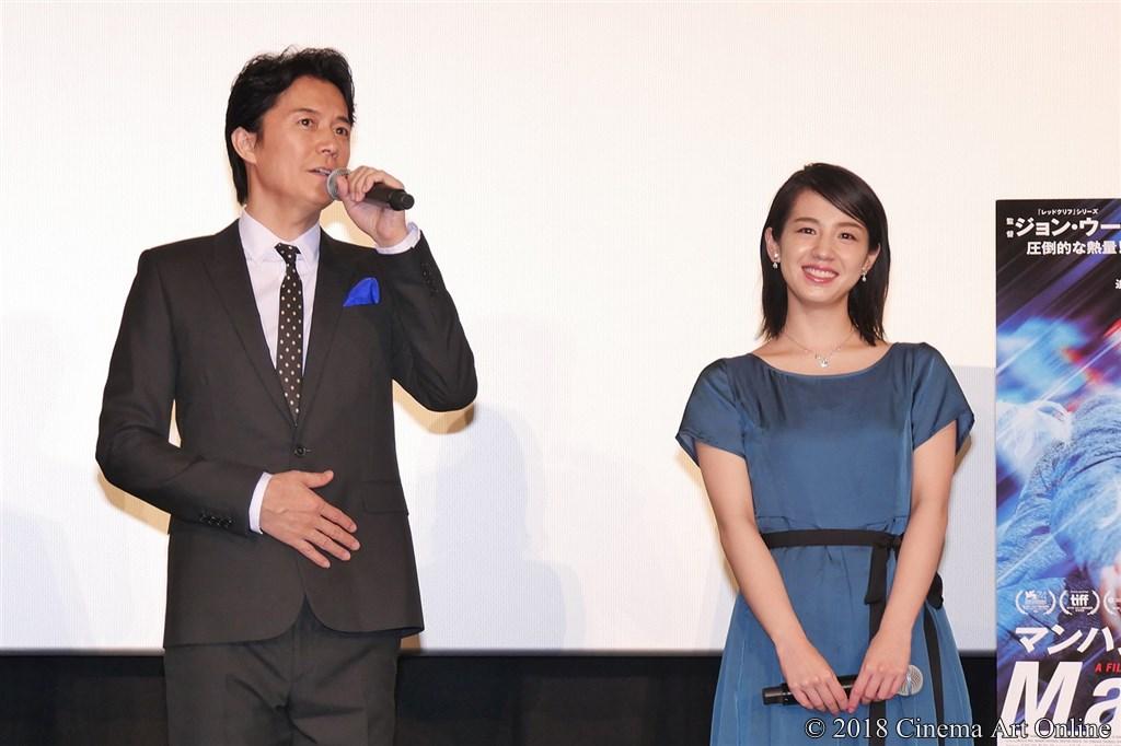 【写真】映画『マンハント』公開記念舞台挨拶 福山雅治、桜庭ななみ