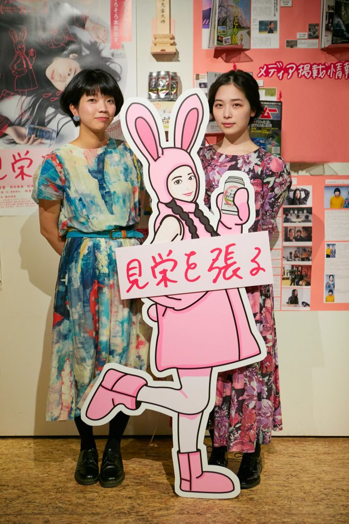 【写真】映画『見栄を張る』藤村明世監督、久保陽香