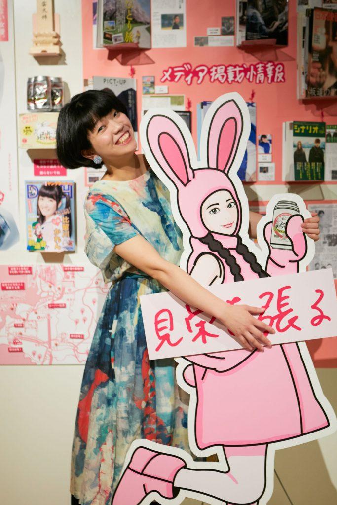【写真】映画『見栄を張る』藤村明世監督