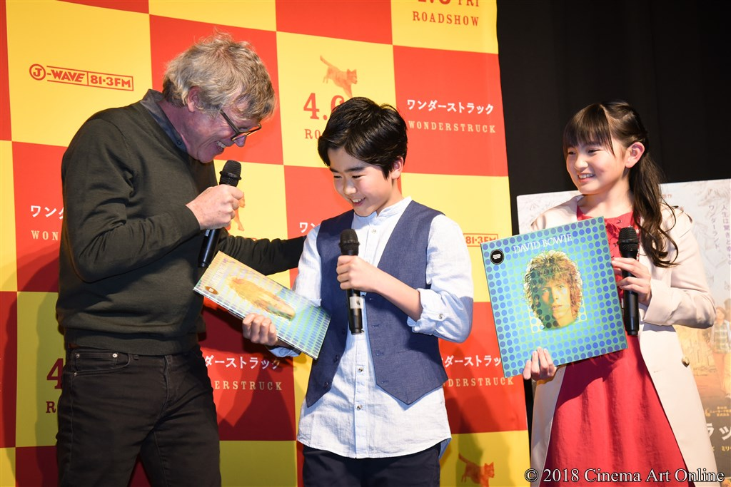 【写真】鈴木福&鈴木梨央、トッド・ヘインズ監督