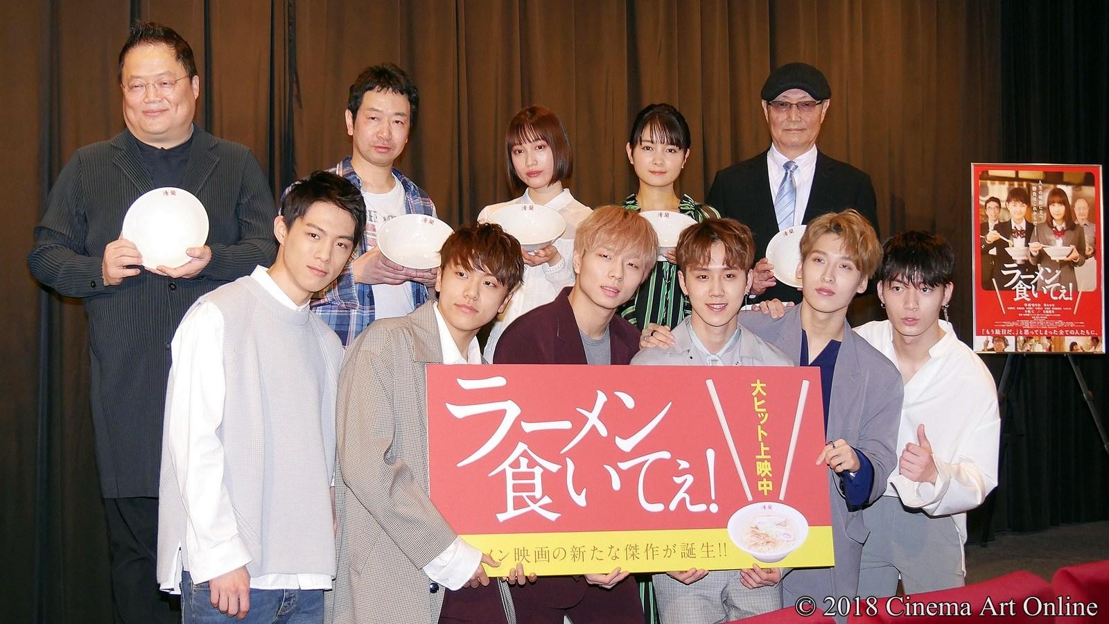 【写真】映画『ラーメン食いてぇ!』公開初日舞台挨拶