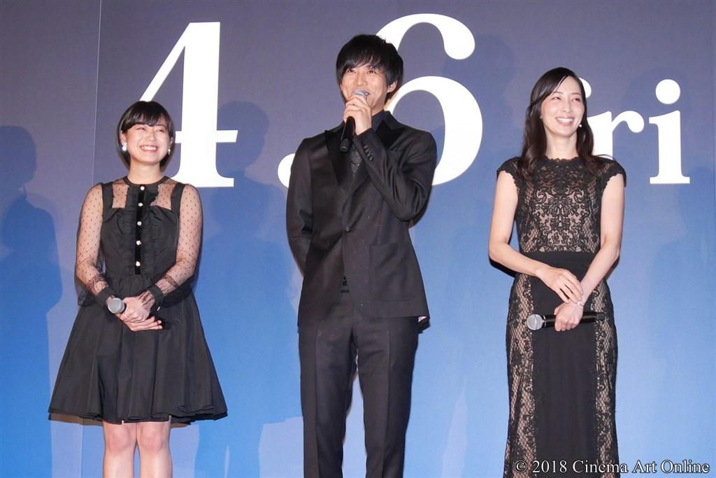 【写真】映画『娼年』完成披露試写会舞台挨拶 松坂桃李