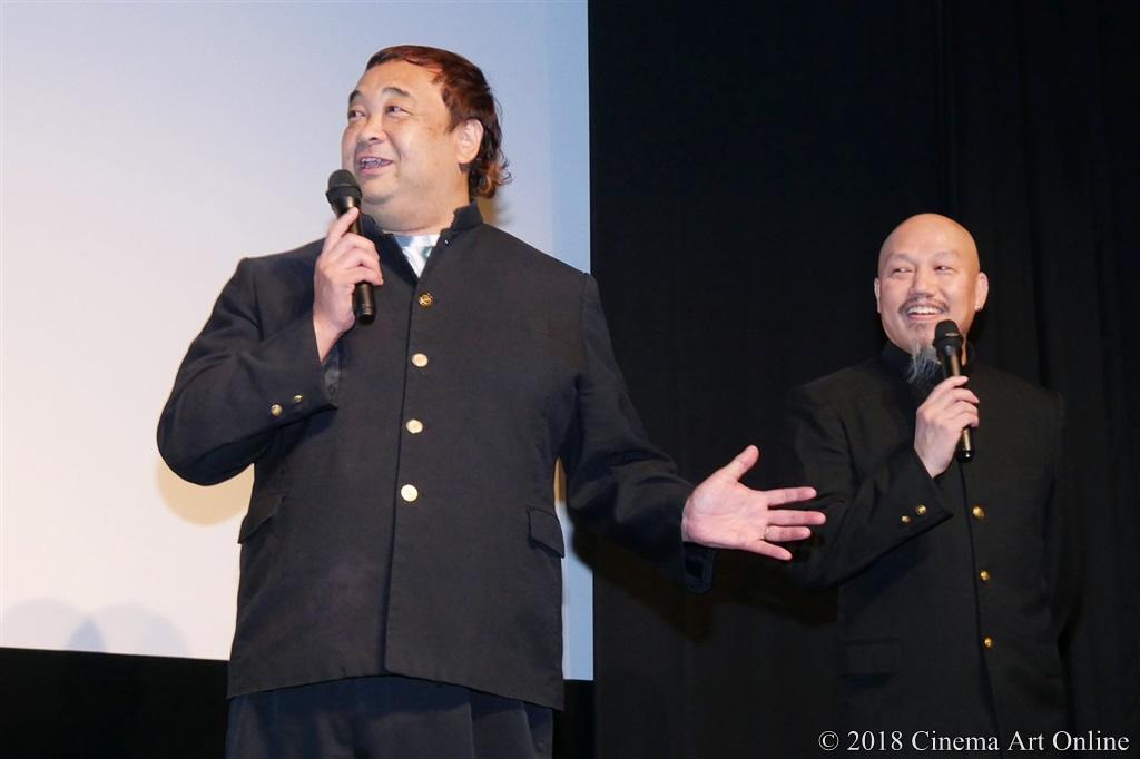 【写真】ダンスカンパニーコンドルズ/オクダサトシさん、山本光二郎さん