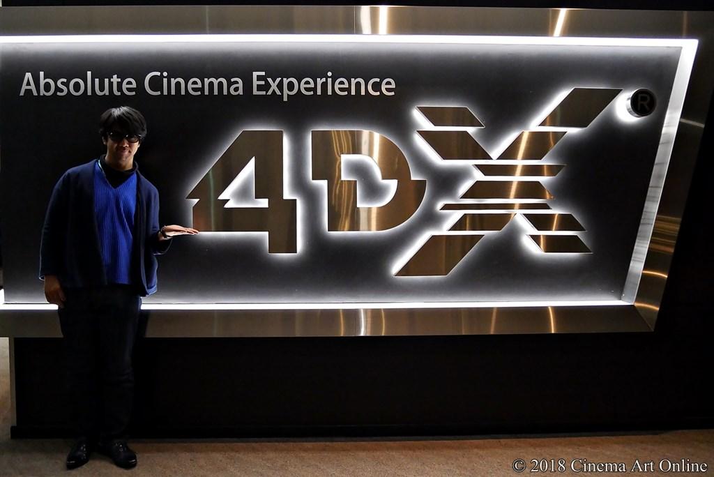 【写真】4DX® シアター