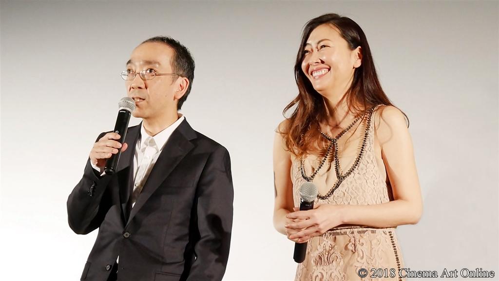 【写真】新垣隆 & 中山美穂