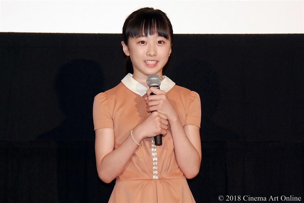 【写真】映画『リズと青い鳥』公開初日舞台挨拶 (本田望結)