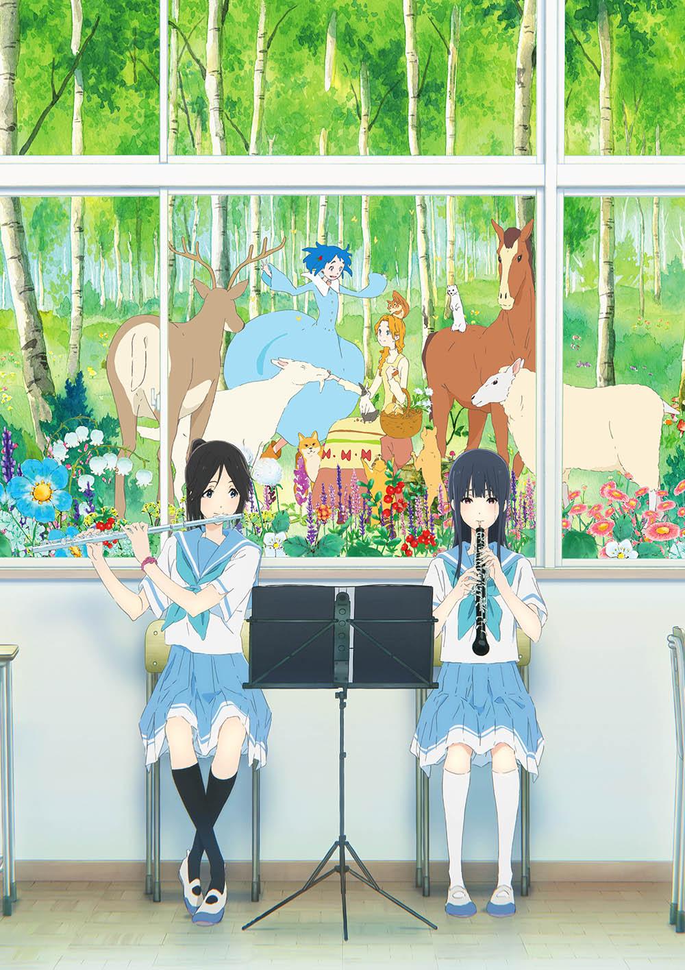 【画像】映画『リズと青い鳥』ポスタービジュアル