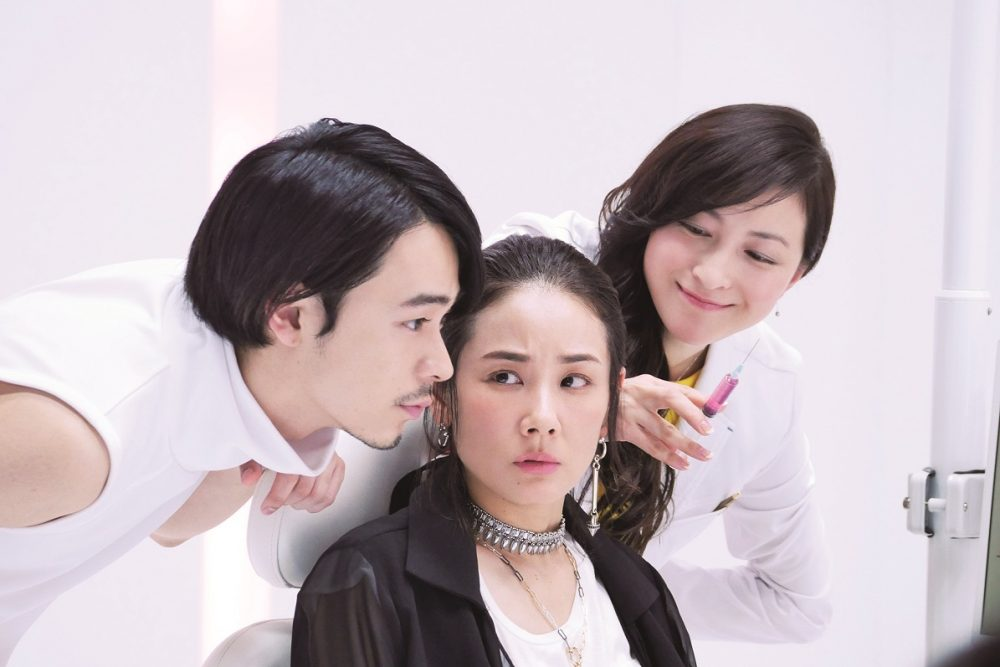 【画像】映画『ラブ×ドック』(Love × Doc) メインカット