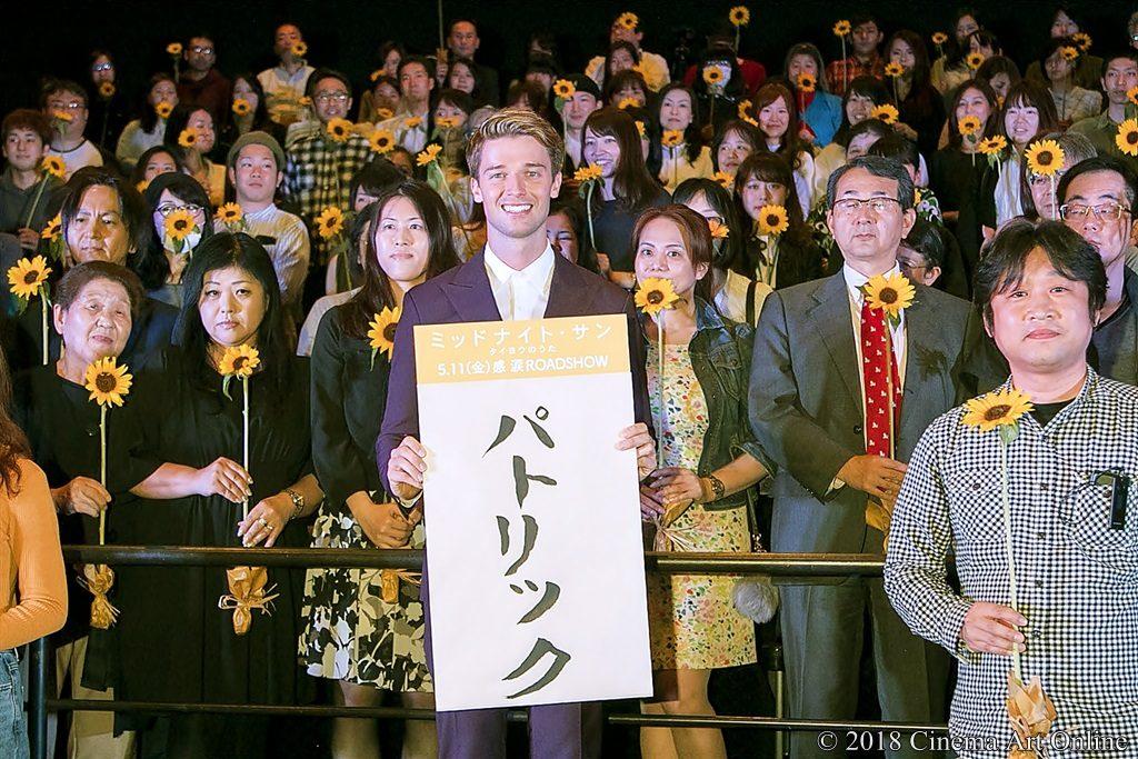 【写真】映画『ミッドナイト・サン ~タイヨウのうた~』ジャパンプレミア パトリック・シュワルツネェガー