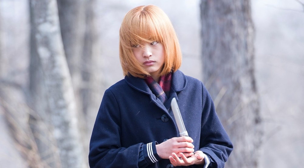 【画像】大谷凜香
