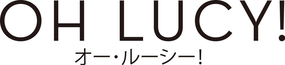 映画『オー・ルーシー!』(原題:OH LUCY!)