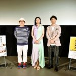 【写真】映画『家に帰ると妻が必ず死んだふりをしています。』第10回沖縄国際映画祭(OIMF) プレミア上映舞台挨拶