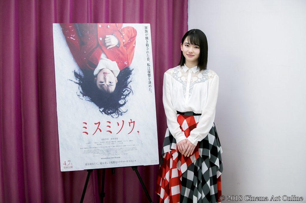 映画『ミスミソウ』主演・山田杏奈