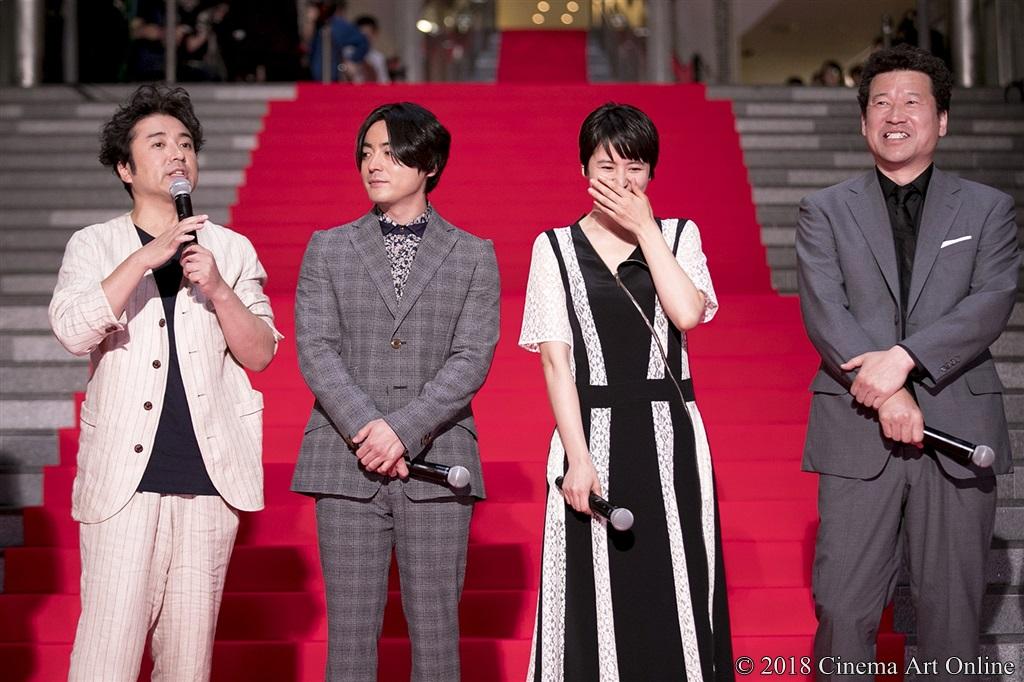 【写真】映画『50回目のファーストキス』レッドカーペット