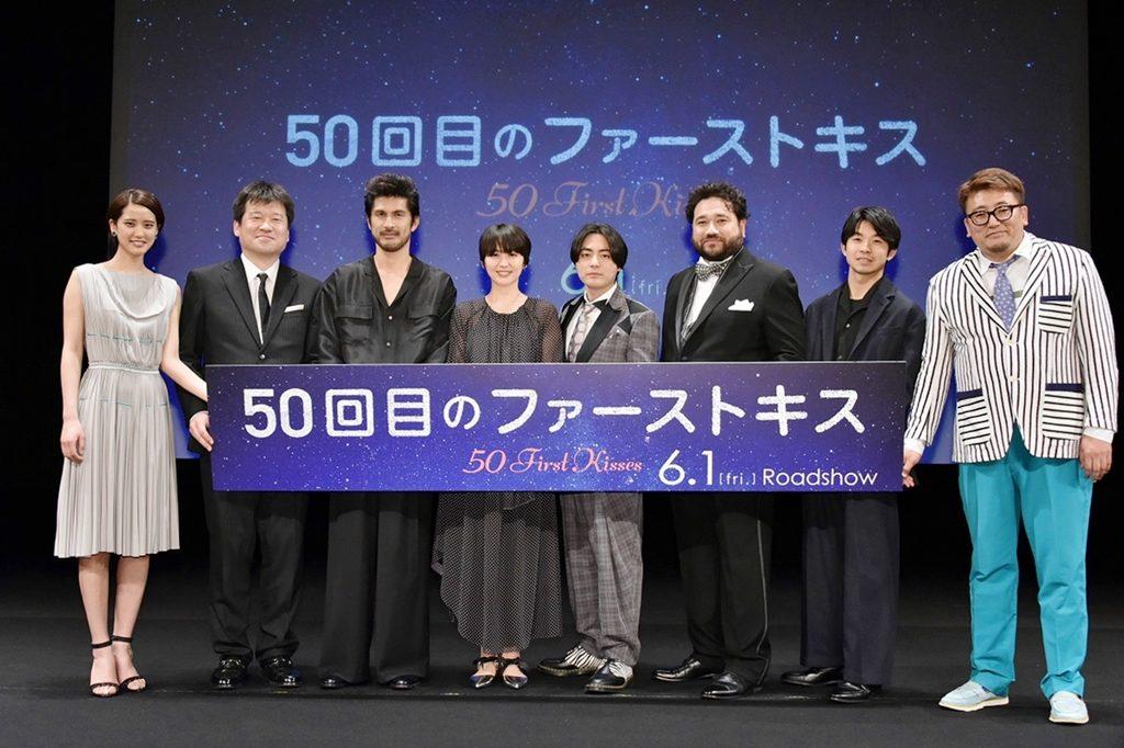 【写真】映画『50回目のファーストキス』完成披露イベント (フォトセッション)