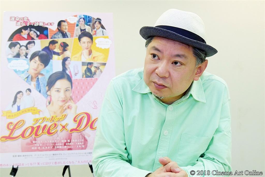 【写真】映画『ラブ×ドック』鈴木おさむ監督インタビュー