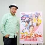 【写真】映画『ラブ×ドック』鈴木おさむ監督