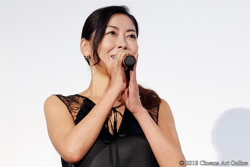 【写真】映画『ママレード・ボーイ』公開記念舞台挨拶 中山美穂