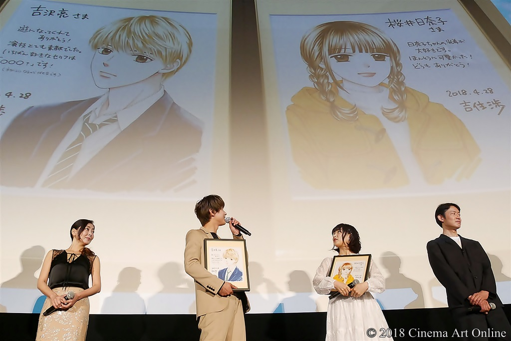 【写真】映画『ママレード・ボーイ』公開記念舞台挨拶 吉沢亮 & 桜井日奈子