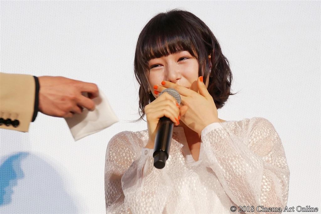 【写真】映画『ママレード・ボーイ』公開記念舞台挨拶 桜井日奈子 (涙)